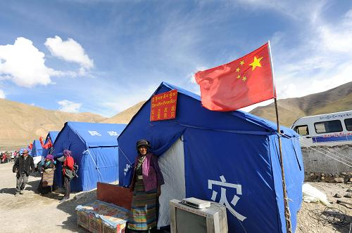 西藏受灾群众得到妥善安置--中国国情手册