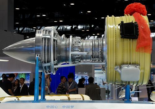 国产大飞机发动机CJ-1000A模型亮相--中国国情手册