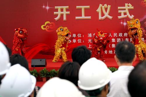 为了庄严的承诺――上海加快推进保障房建设纪实--中国国情手册