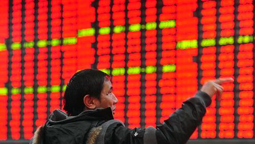 沪深两市双双涨逾1%--中国国情手册